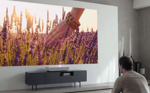 What is the Ultra Short Throw Projector